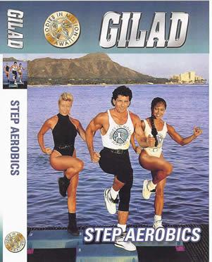 Step_aerobics_cover300w1